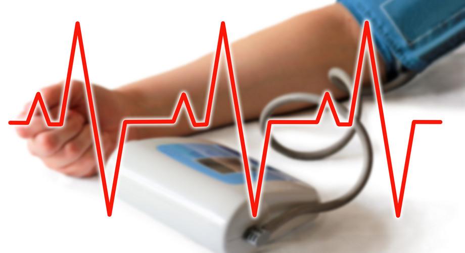 a magas vérnyomás vérnyomása hirtelen csökkent)