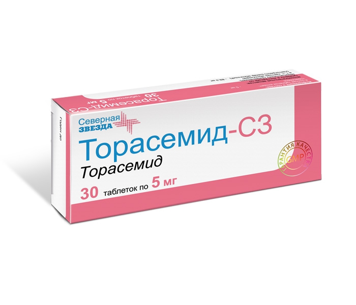 magas vérnyomás elleni gyógyszer asparkam)