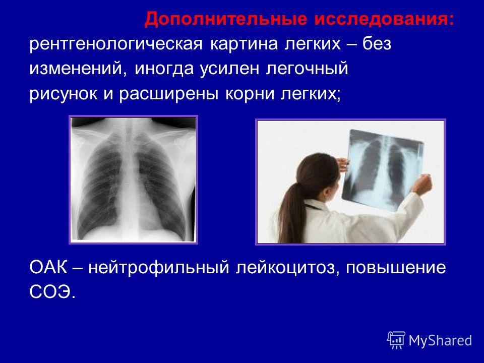 Pantokrin és visszér, A betegség tünetei