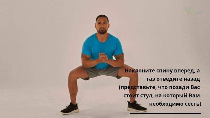guggolás a magas vérnyomás kezelésére)