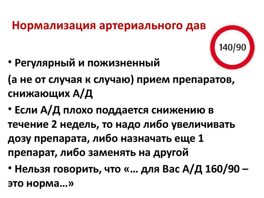 a sophora és a magas vérnyomás tinktúrája)