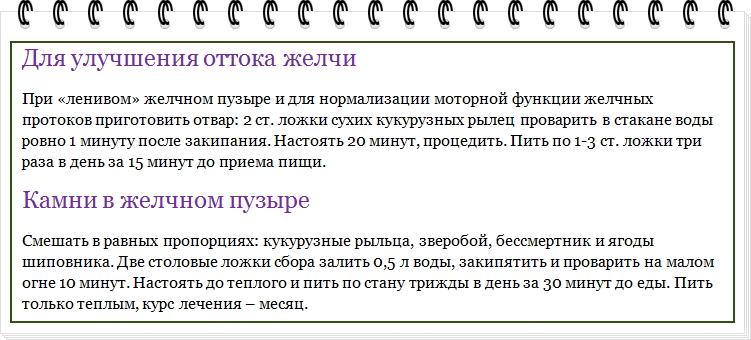 magas vérnyomás 3 evőkanál megsértése)