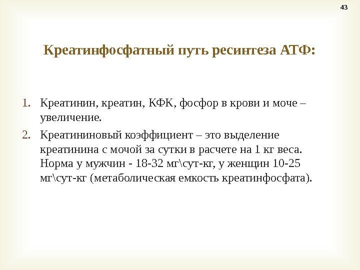 biokémiai tesztek magas vérnyomás ellen)