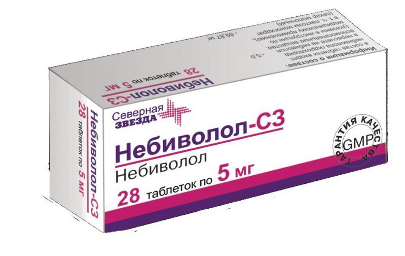 az utolsó generációs magas vérnyomás elleni gyógyszerek)