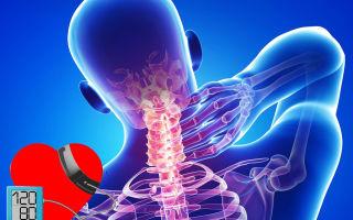 a nyak osteochondrosisát és a magas vérnyomást)