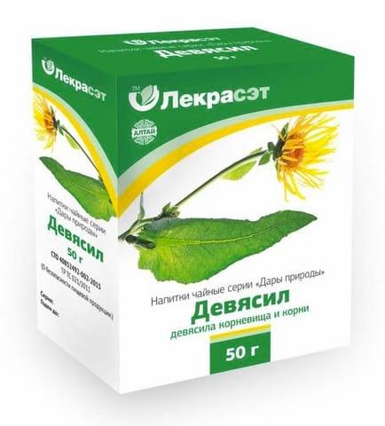 elecampane magas vérnyomás)
