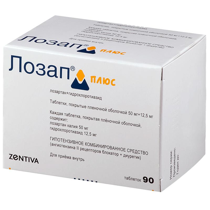 gyógyszerek magas vérnyomásért lozap)