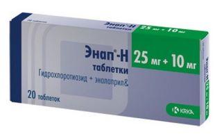 enap a magas vérnyomásból)