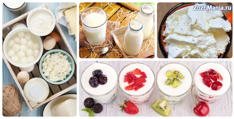A joghurt megóvhat a szív- és érbetegségektől