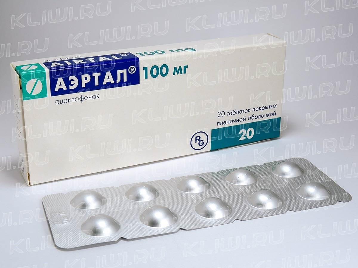 a nyaki osteochondrosisban szenvedő magas vérnyomás elleni gyógyszerek)