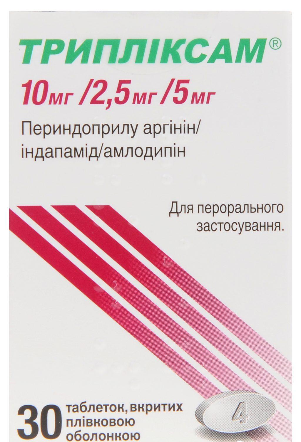 IAPF hipertónia esetén)