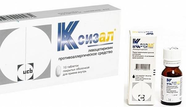 nitroglicerin alkalmazása magas vérnyomás esetén a magas vérnyomás járóbeteg-kezelése