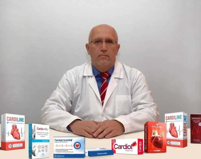 magas vérnyomás kezelésére szolgáló központ magas vérnyomás hatása az idegrendszerre