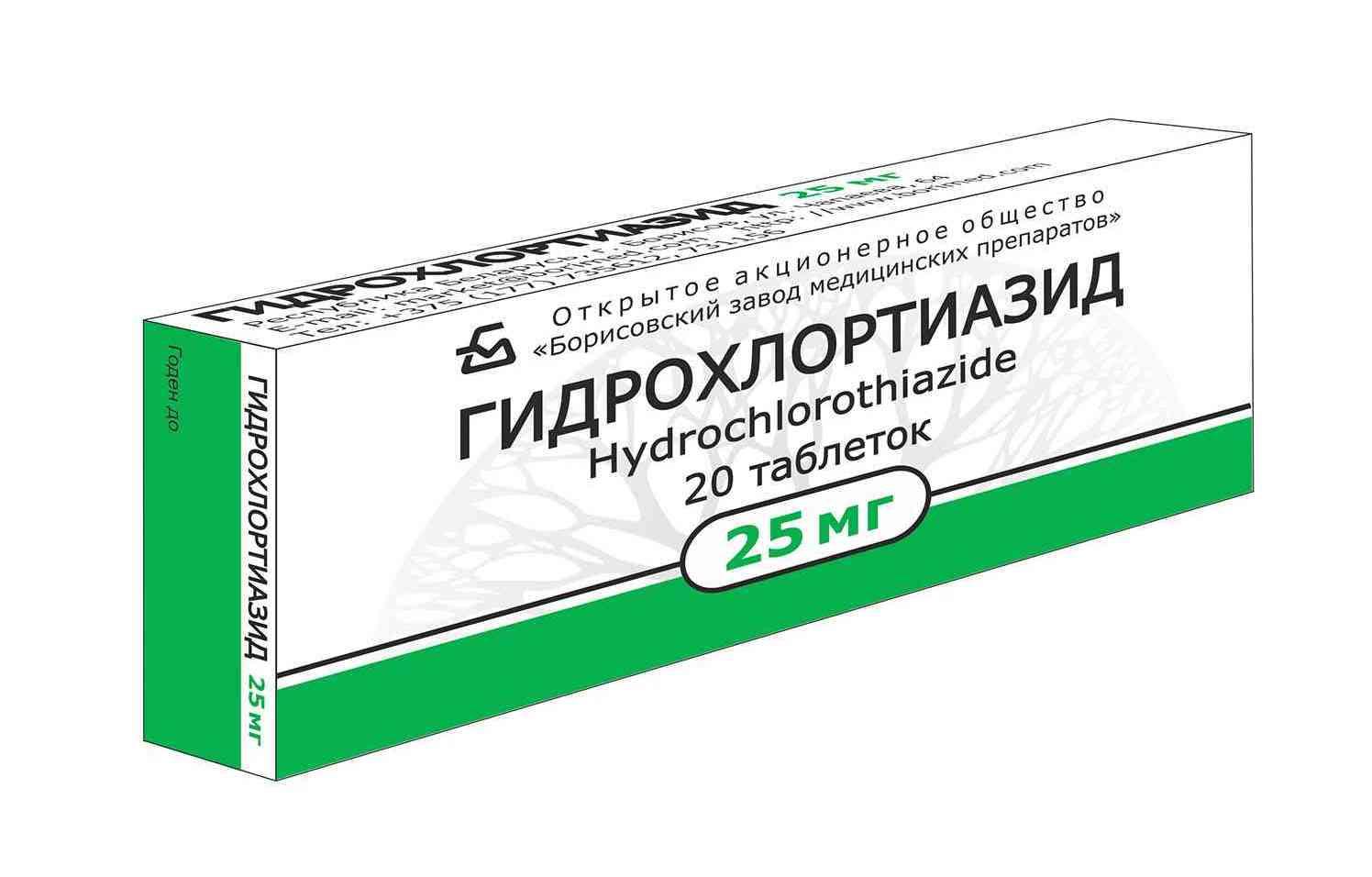 Nyomás tabletták: a legjobb gyógyszerek listája, mellékhatások nélkül - Thrombophlebitis - November