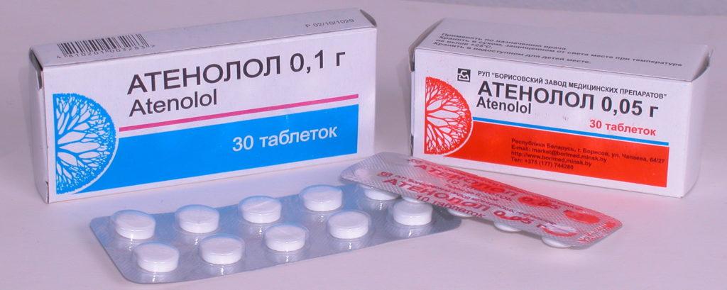 mellékhatás nélküli vérnyomáscsökkentő