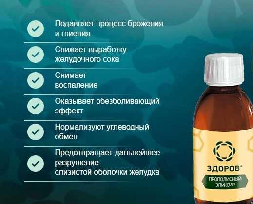 népi recept a magas vérnyomásért 5 tinktúra)